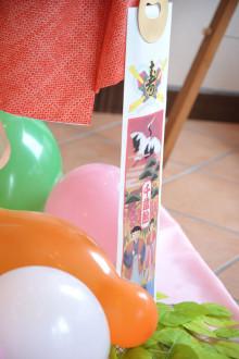 いりそ写真館 Official Blog!?-所沢市の写真館