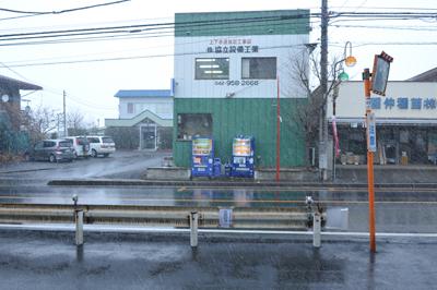 $いりそ写真館 Official Blog!?-スタジオ 就活 写真 埼玉
