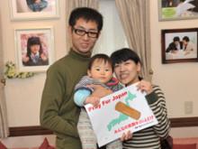 いりそ写真館 Official Blog!?-入曽写真館 写真