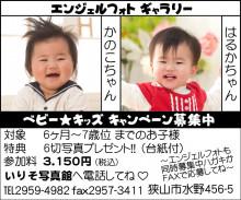 いりそ写真館 Official Blog!?-成人式 前撮 スタジオ 写真館