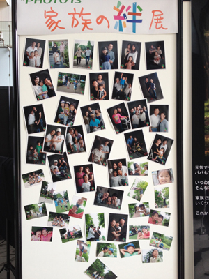 いりそ写真館 Official Blog!?-家族写真 いりそ写真館