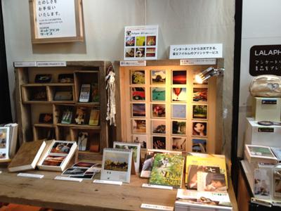 いりそ写真館 Official Blog!?-七五三 入間市 入曽写真館 所沢市