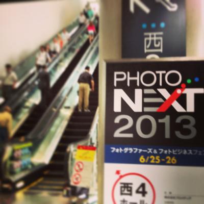 いりそ写真館 Official Blog!?-写真館の祭典 狭山市 入間市 所沢市
