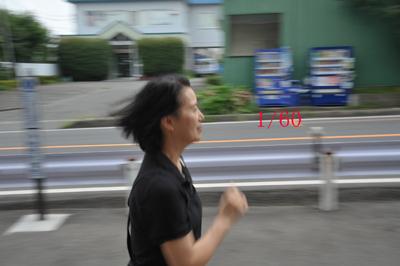いりそ写真館 Official Blog-写真講座 狭山市 所沢市 入間市